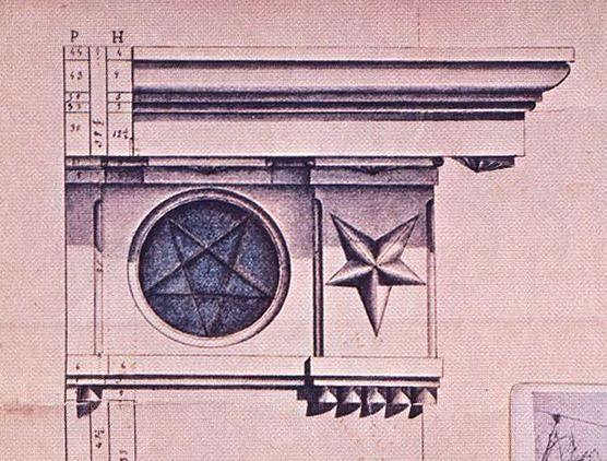 Звёзды в архитектурном эскизе для храма в Наву