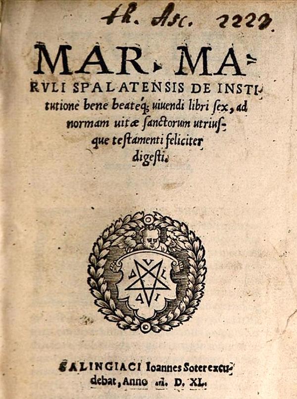 """Издание 1540 года шеститомника """"О благочестивой и счастливой жизни"""" Марка Марулли"""