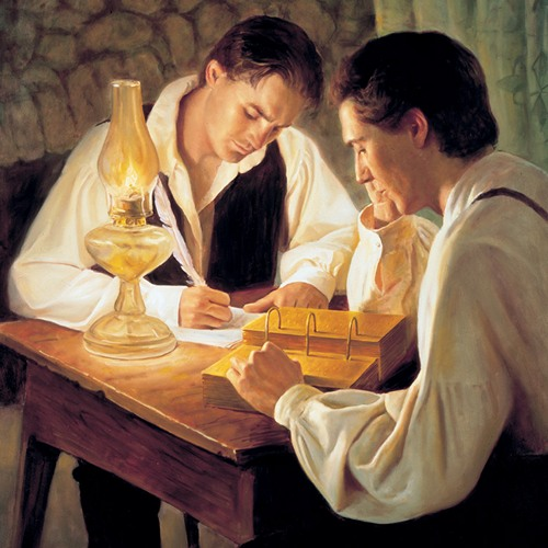 Перевод Книги Мормона Джозефом Смитом