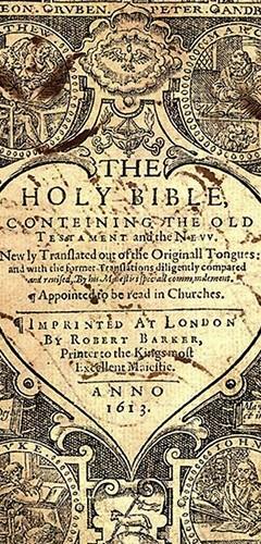 Библия версии короля Иакова и Книга Мормона