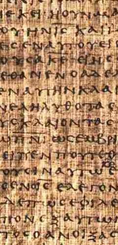 02 Новый Завет и слово «христианин»
