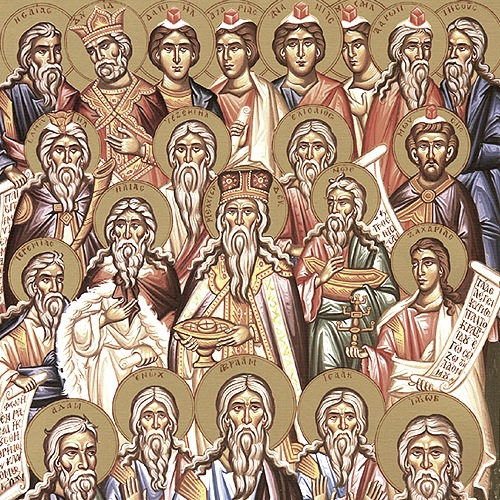 13 Организация или невидимая Церковь