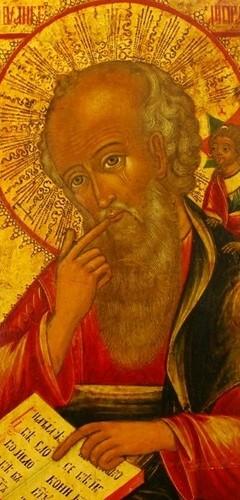 Мир и пророки — 04 — Пророки и богословы