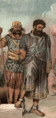 41 Новые сведения о Мюлеке, сыне царя — Переосмысление Книги Мормона